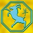 horoscope chinois chevre